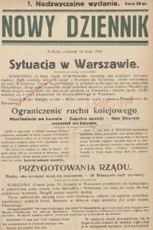 Nowy Dziennik. 1926, wydanie nadzwyczajne