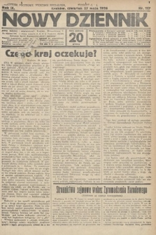 Nowy Dziennik. 1926, nr117