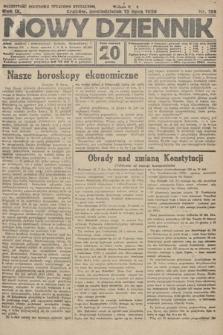 Nowy Dziennik. 1926, nr155