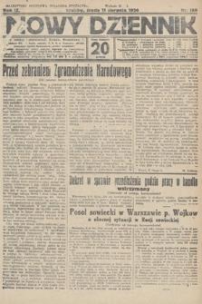 Nowy Dziennik. 1926, nr180