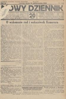 Nowy Dziennik. 1926, nr233