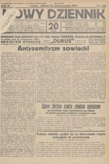 Nowy Dziennik. 1926, nr236
