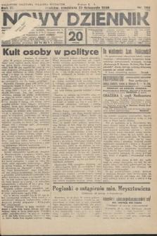 Nowy Dziennik. 1926, nr260