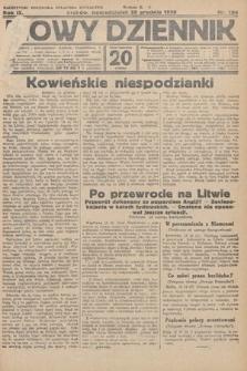 Nowy Dziennik. 1926, nr284
