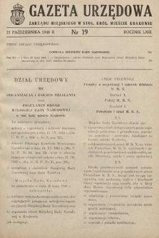 Gazeta Urzędowa Zarządu Miejskiego w Stoł. Król. Mieście Krakowie. 1948, nr19