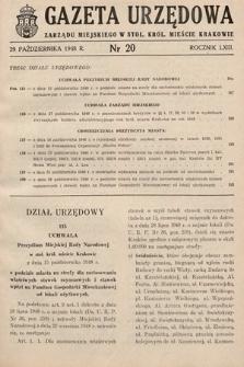 Gazeta Urzędowa Zarządu Miejskiego w Stoł. Król. Mieście Krakowie. 1948, nr20