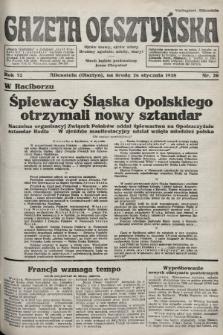 Gazeta Olsztyńska. 1938, nr20