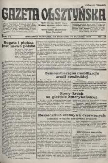 Gazeta Olsztyńska. 1938, nr24