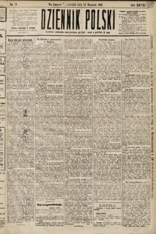 Dziennik Polski. 1895, nr14