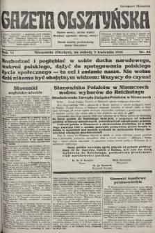 Gazeta Olsztyńska. 1938, nr82