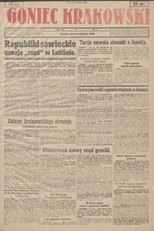 Goniec Krakowski. 1945, nr4