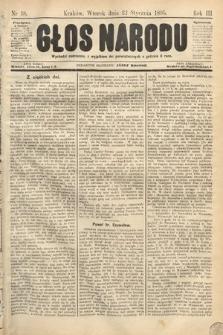 Głos Narodu. 1895, nr18