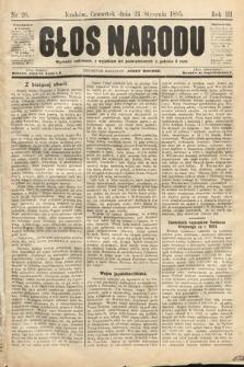 Głos Narodu. 1895, nr20