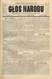Głos Narodu. 1895, nr30