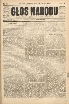 Głos Narodu. 1895, nr43