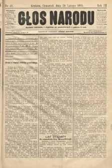 Głos Narodu. 1895, nr49