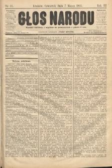 Głos Narodu. 1895, nr55