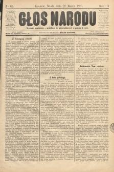 Głos Narodu. 1895, nr66