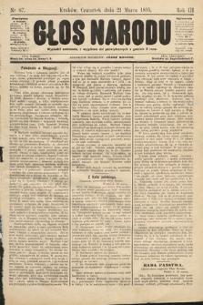 Głos Narodu. 1895, nr67