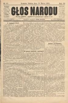 Głos Narodu. 1895, nr69