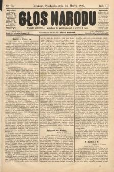 Głos Narodu. 1895, nr70