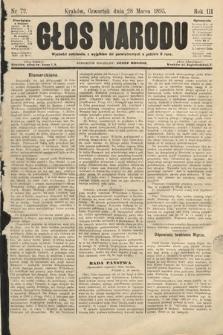 Głos Narodu. 1895, nr72
