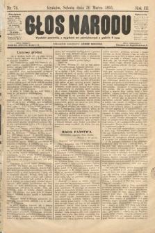 Głos Narodu. 1895, nr74