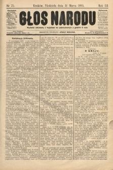Głos Narodu. 1895, nr75