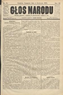 Głos Narodu. 1895, nr78