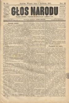 Głos Narodu. 1895, nr82
