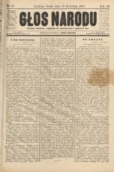 Głos Narodu. 1895, nr83