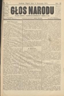 Głos Narodu. 1895, nr85