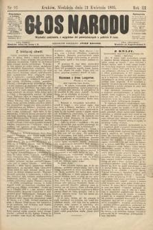 Głos Narodu. 1895, nr92
