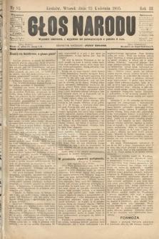 Głos Narodu. 1895, nr93