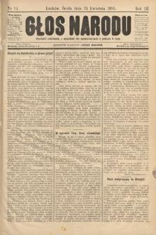 Głos Narodu. 1895, nr94