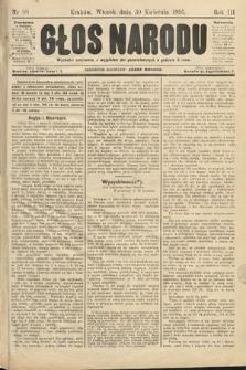 Głos Narodu. 1895, nr99