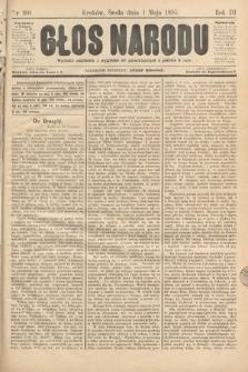 Głos Narodu. 1895, nr100