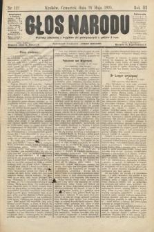 Głos Narodu. 1895, nr112
