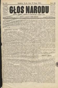 Głos Narodu. 1895, nr122