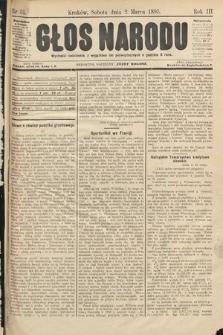 Głos Narodu. 1895, nr51