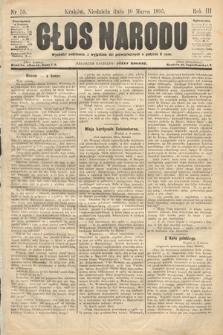 Głos Narodu. 1895, nr58