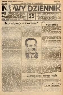Nowy Dziennik. 1929, nr104