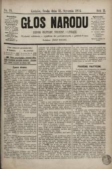 Głos Narodu : dziennik polityczny, społeczny i literacki. 1894, nr24