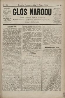 Głos Narodu : dziennik polityczny, społeczny i literacki. 1894, nr66