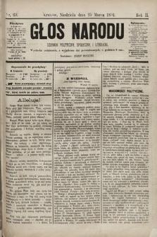 Głos Narodu : dziennik polityczny, społeczny i literacki. 1894, nr69