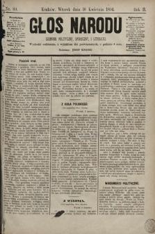 Głos Narodu : dziennik polityczny, społeczny i literacki. 1894, nr80