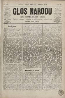 Głos Narodu : dziennik polityczny, społeczny i literacki. 1894, nr134