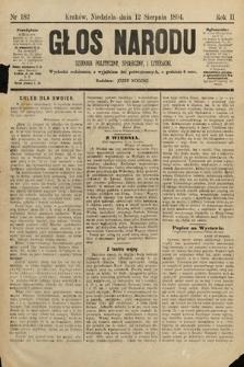 Głos Narodu : dziennik polityczny, społeczny i literacki. 1894, nr182