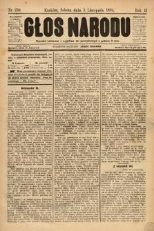 Głos Narodu. 1894, nr250