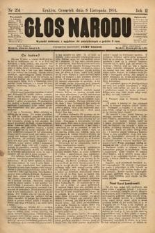 Głos Narodu. 1894, nr254